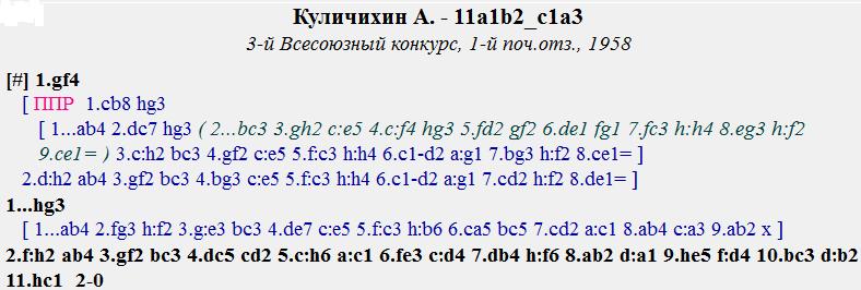 ЗАДАЧИ-64  ППР И ЧПР _47