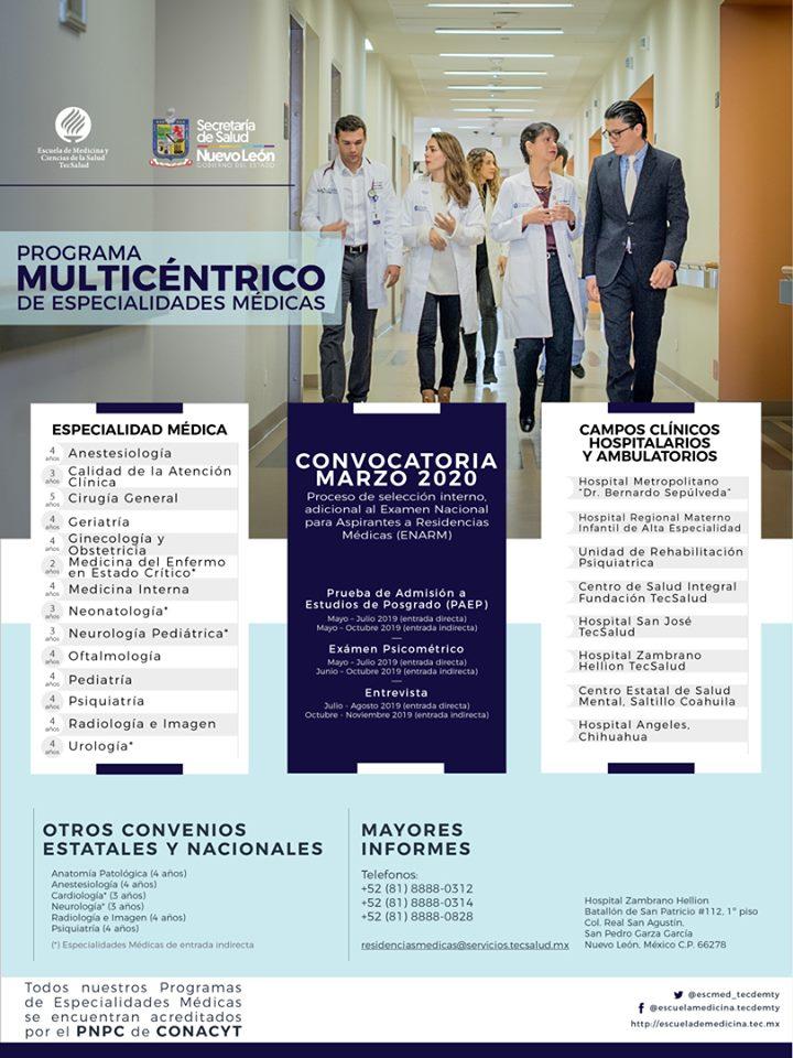 Convocatoria Programa Multicentrico ITESM 2020 60392910