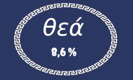 Publicité Logo_d10