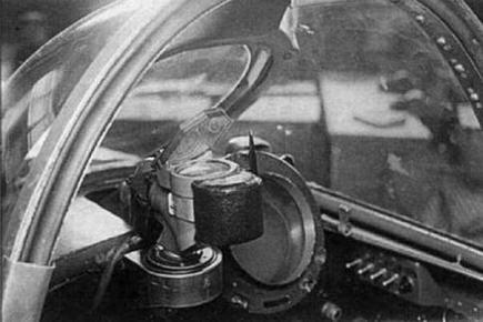 «Коршун» - бортовая радиолокационной станции перехвата 00-0111