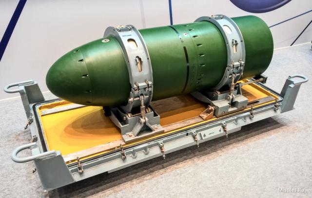 Ядерная боевая часть торпеды калибра 533 мм (парогазовых торпед, электрических торпед САЭТ-60, ДЭСТ-2) 00-111