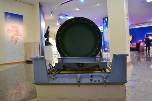 Ядерная боевая часть торпеды калибра 533 мм (парогазовых торпед, электрических торпед САЭТ-60, ДЭСТ-2) 00-411