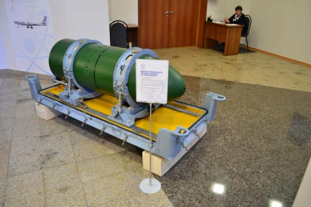 Ядерная боевая часть торпеды калибра 533 мм (парогазовых торпед, электрических торпед САЭТ-60, ДЭСТ-2) 00-510