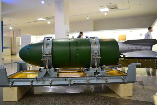 Ядерная боевая часть торпеды калибра 533 мм (парогазовых торпед, электрических торпед САЭТ-60, ДЭСТ-2) 00-610