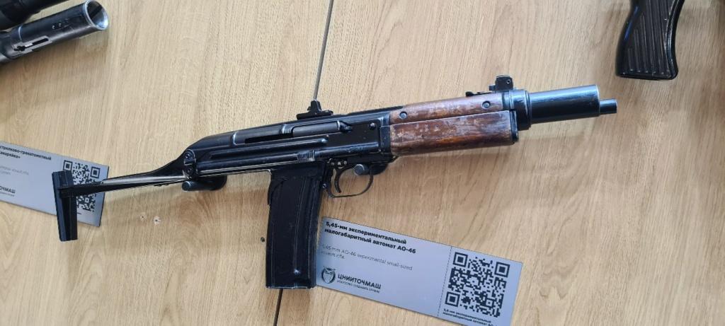 АО-46 - 5,45-мм малогабаритный автомат, экспериментальный 00-oo14