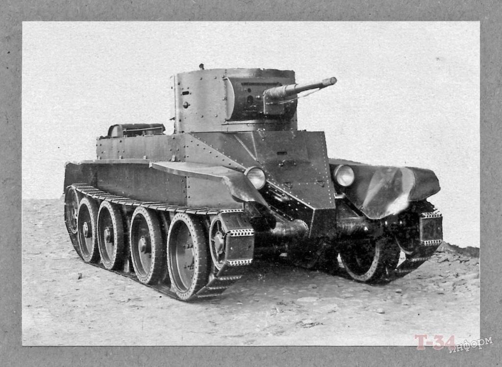 БТ-5 - лёгкий колесно-гусеничный танк 00-yak51