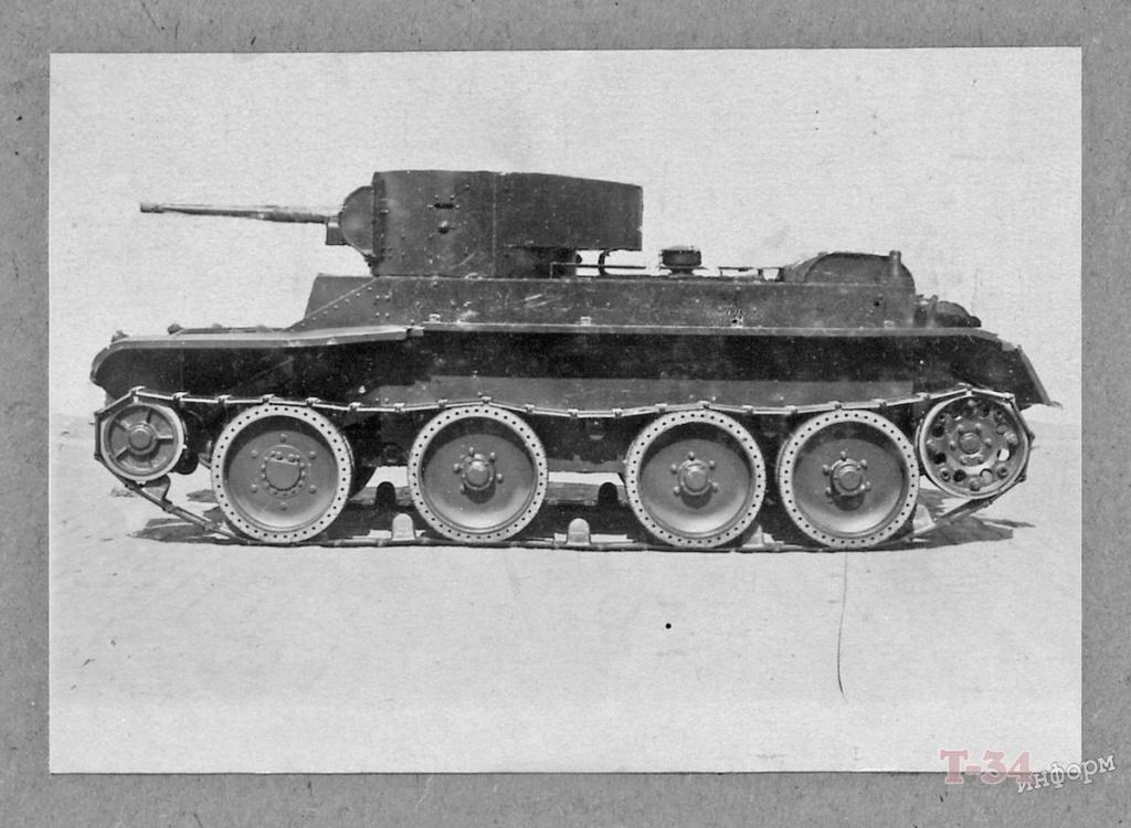 БТ-5 - лёгкий колесно-гусеничный танк 0042