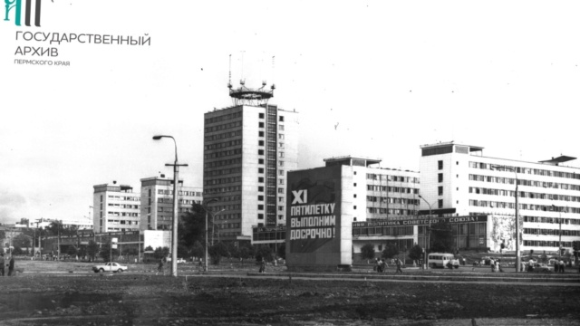 «Алтай-3», «Алтай-3М» - система подвижной радиосвязи A2-510