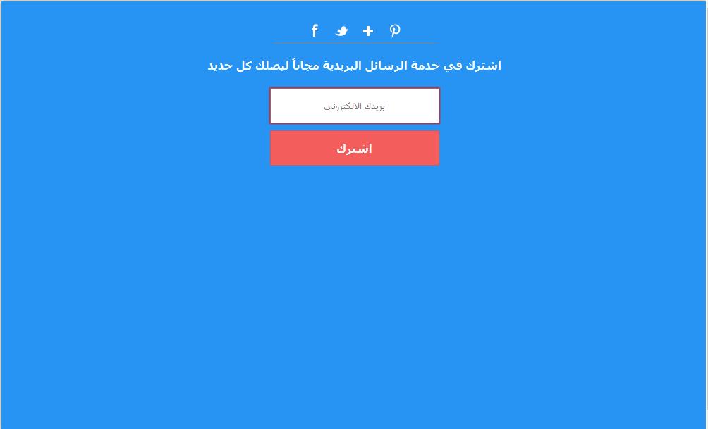حصرى حصرى اشترك فالخدمة البريدية 2019 فقط على الاشهار العربى Oa10