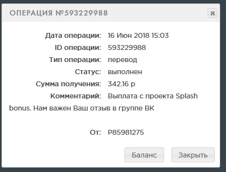Splash Bonus - splash.pw Ai10