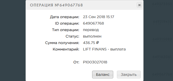 LIFT-FINANS - lift-finans.com Opera_10