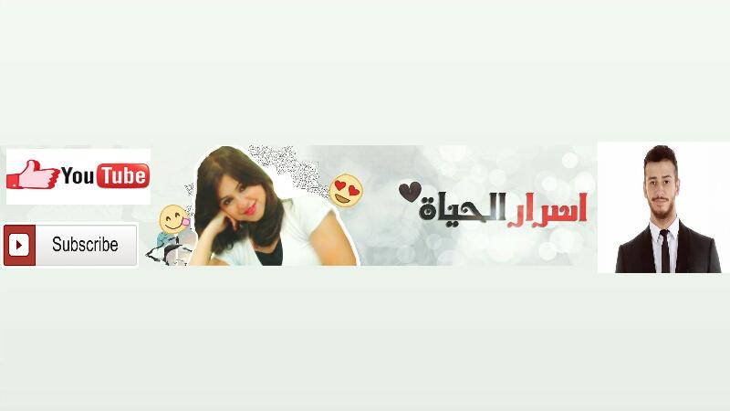 عايزة تصميم غلاف يوتيوب Img_2055