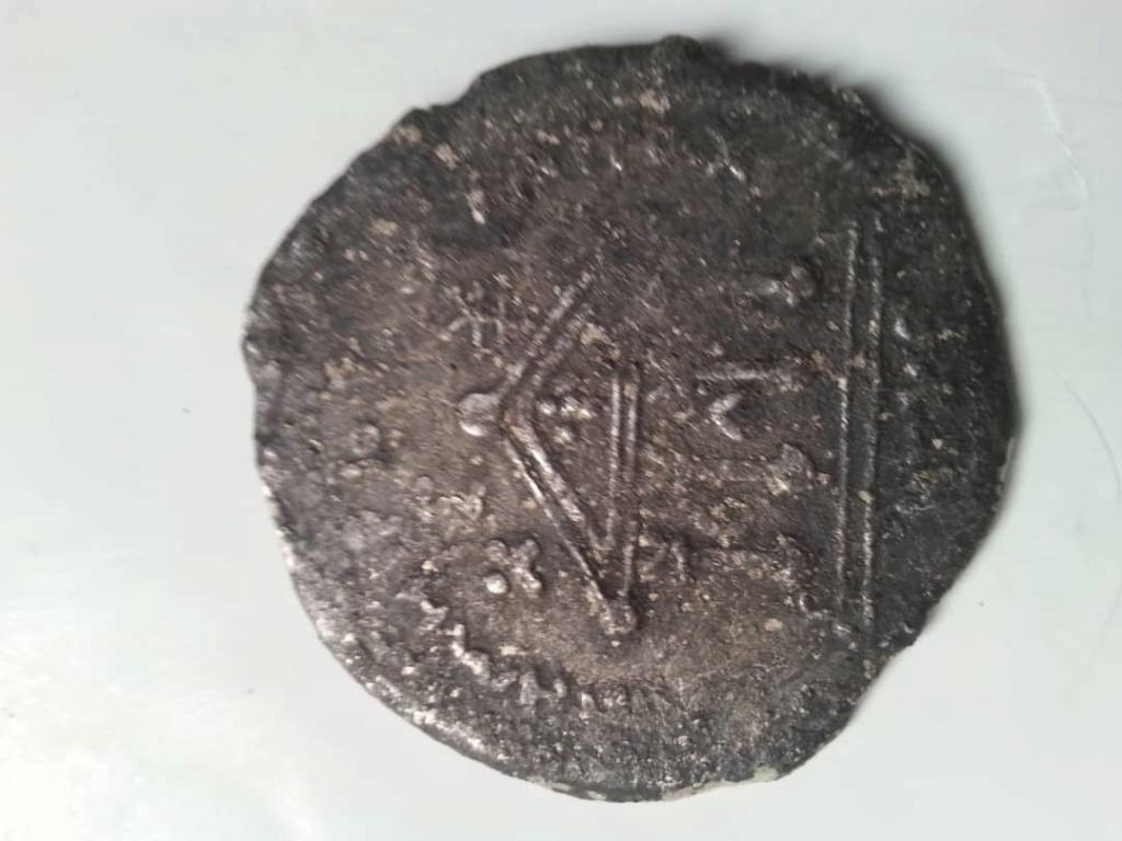 عملة اثرية مجهولة اريد معرفة اي شيء عنها وماهي القيمة التاريخية والاثرية لهذه القطعة  Img-2029