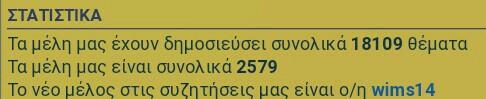 [Αφιέρωμα]GreekToons,από την αρχή του site Img_2015
