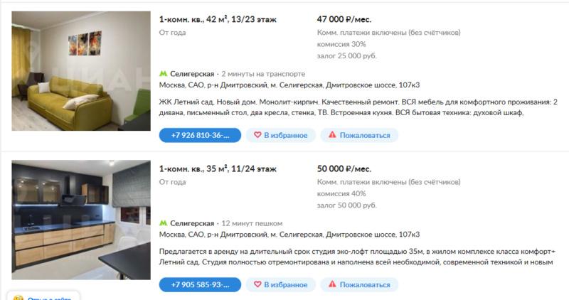 """Открылся сайт ЖК """"Летний сад"""" - С ЦЕНАМИ!!! - Страница 4 A11"""