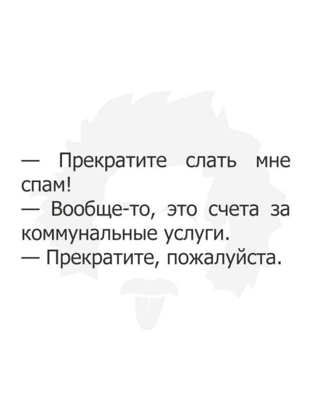 Поюморим? Смех продлевает жизнь) - Страница 18 Mrdnqs10