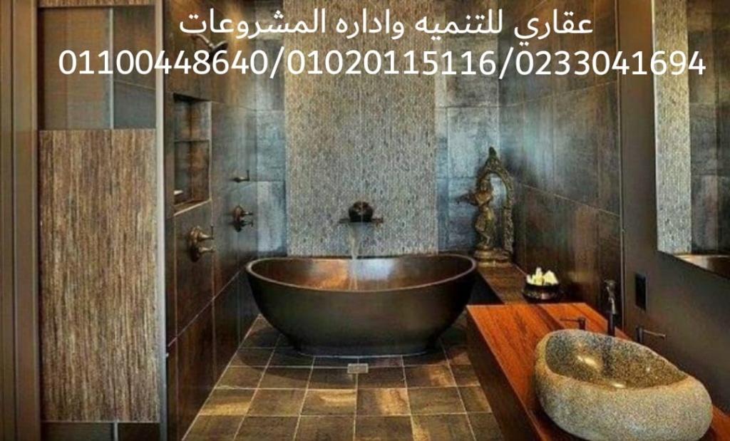 افضل ديكور في مصر ( شركة عقارى 01100448640 ) Whatsa52