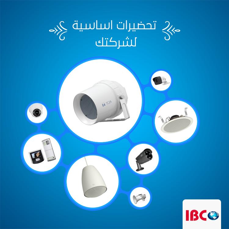 وكيل سماعات ذات مخرج أضافي لاصوات عالية التردد ماركة  TOA  فى مصر 29178711