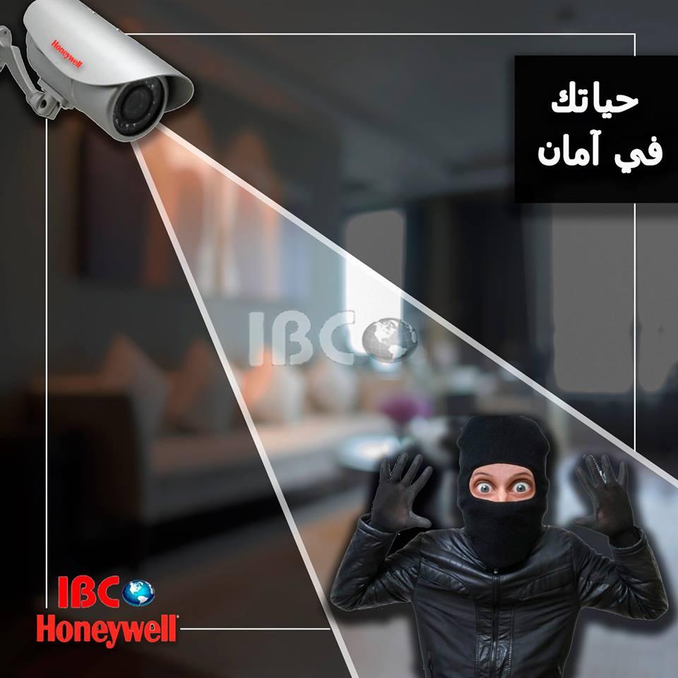 عروض واسعار مفاجأة لكاميرات Honeywell الامريكية فقط لدى ibc 49705011
