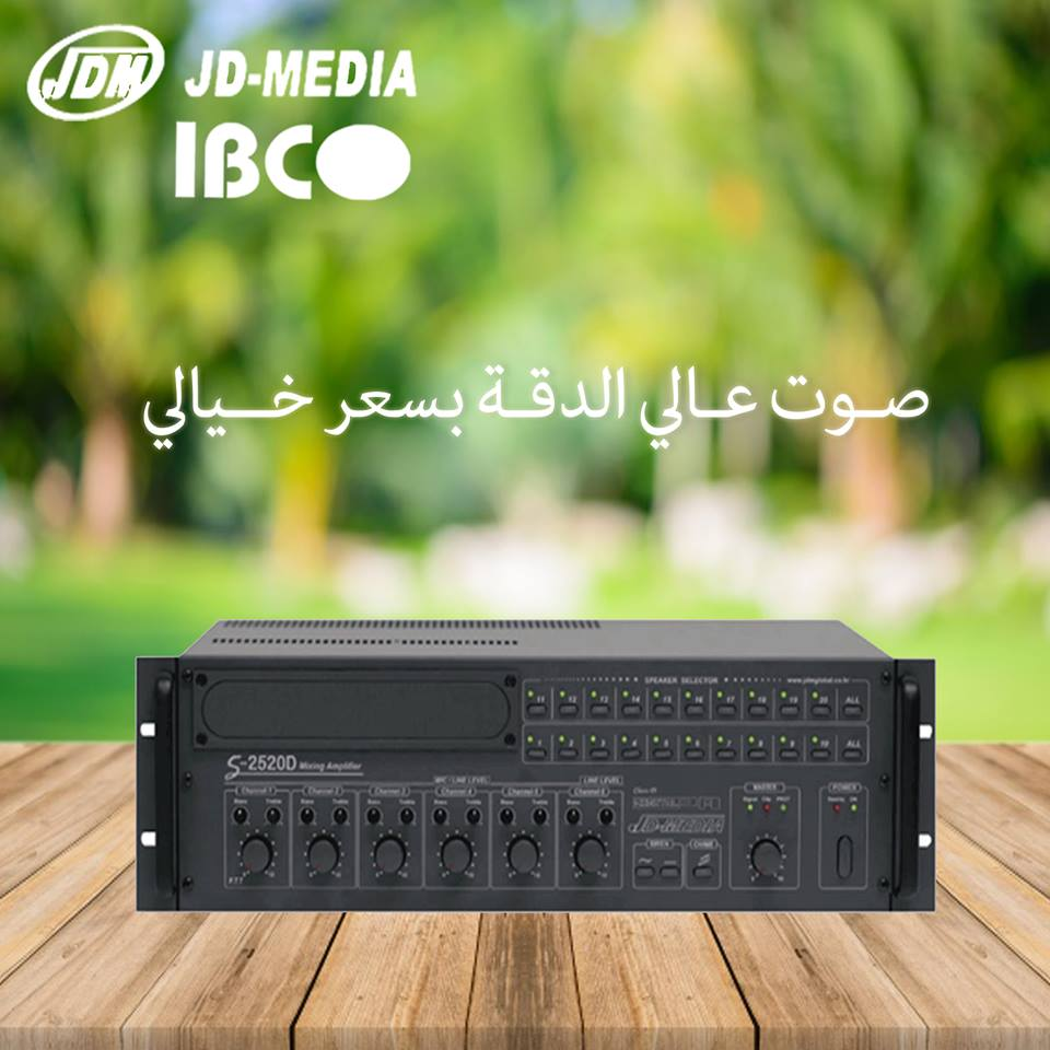 مكبر ومازج صوتى فى نفس الوقت ماركة  JD-MEDIA الكورى للمساجد فى مصر 56232110
