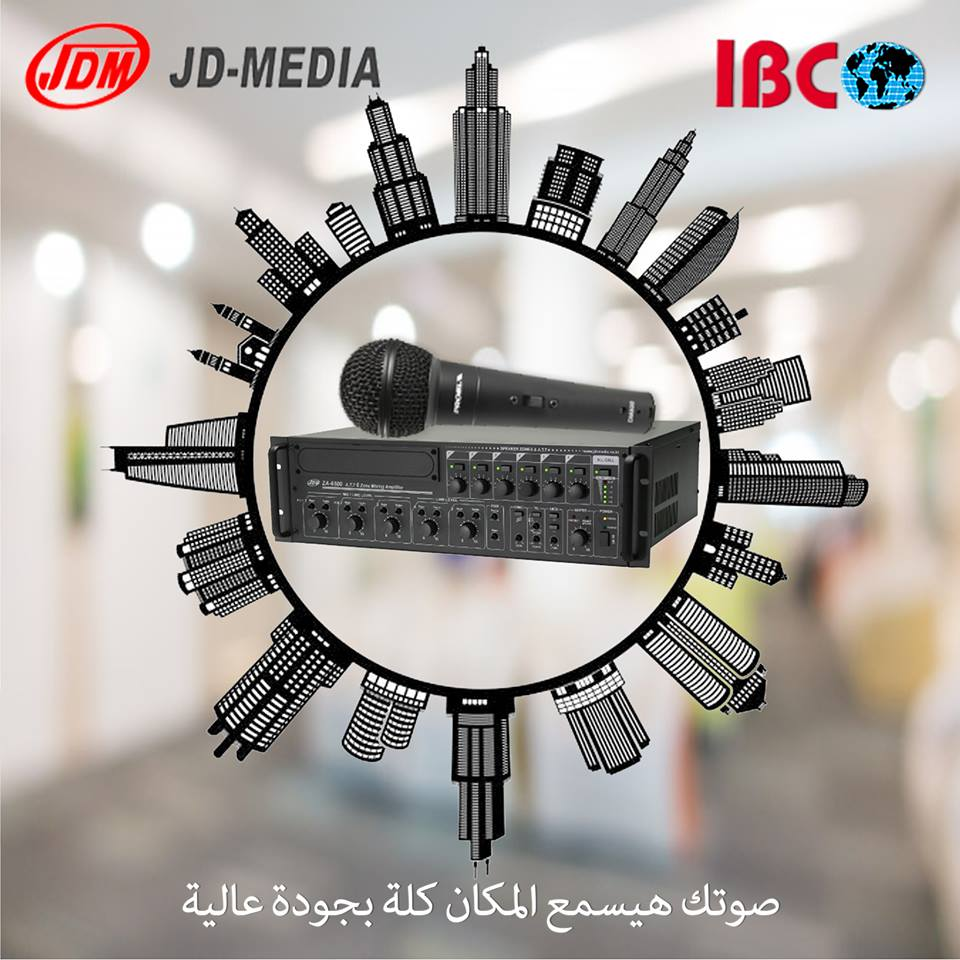 وكيل صوتياتJDM   كورى فى مصر 56393110