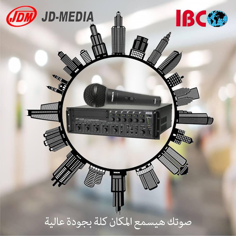 وكيل مكبرات صوت JD-MEDIA    كورى للمساجد فى مصر 56393114