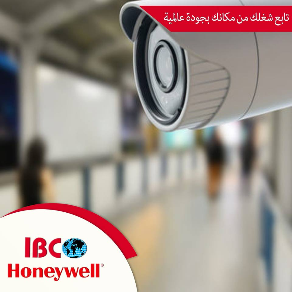 عروض واسعار مفاجأة لكاميرات Honeywell الامريكية فقط لدى ibc Camera10