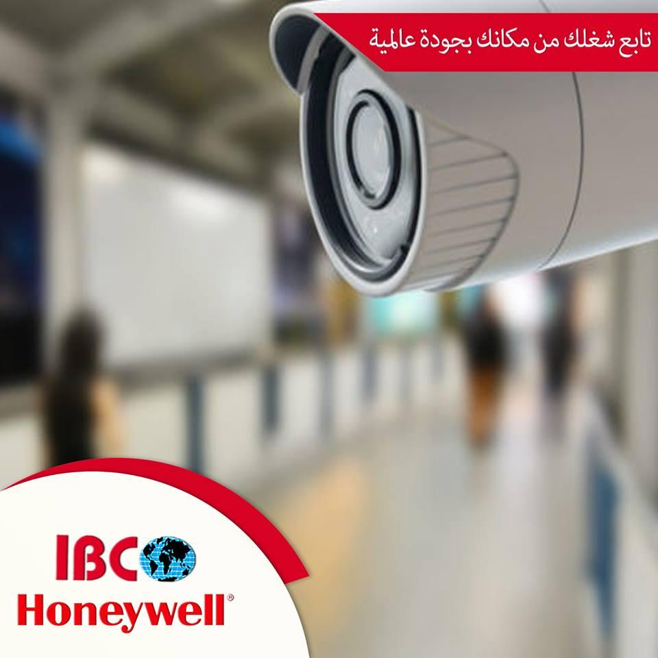 كاميرات مراقبه Honeywell بأحسن وادق صوره من IBC Camera12