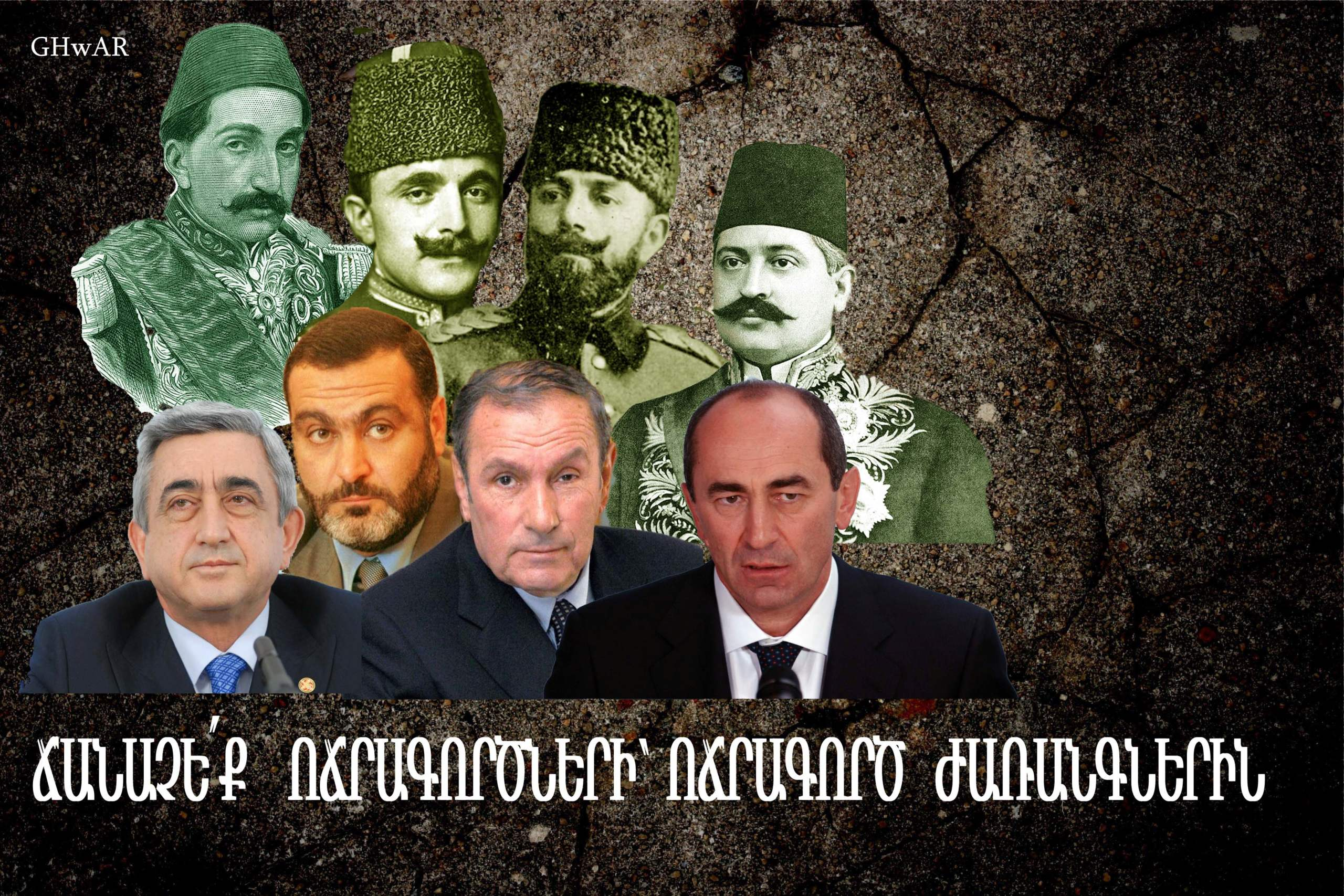Իրավիճակը Հայաստանում   Ситуация в Армении - Страница 9 Araqel10