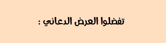 مـخـطـط أنـمـي صيف 2020 | الــعـودة و الــجـديــد! - صفحة 2 A_acio23