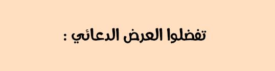مـخـطـط أنـمـي صيف 2020 | الــعـودة و الــجـديــد! - صفحة 2 A_acio29