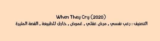 مـخـطـط أنـمـي صيف 2020 | الــعـودة و الــجـديــد! - صفحة 2 Aca_oo13