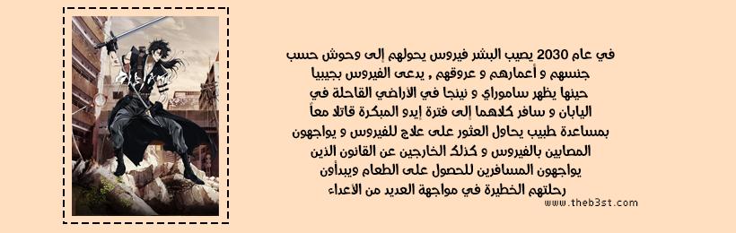 مـخـطـط أنـمـي صيف 2020 | الــعـودة و الــجـديــد! - صفحة 2 Aio11