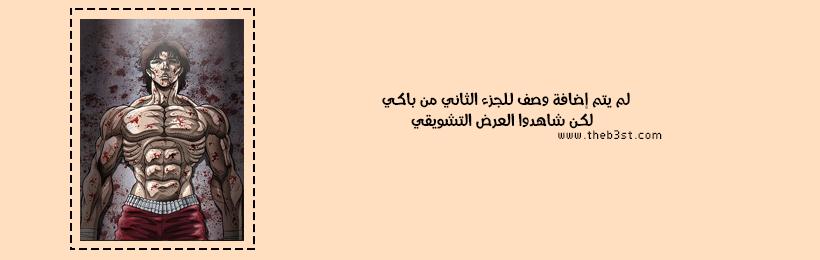 مـخـطـط أنـمـي صيف 2020 | الــعـودة و الــجـديــد! - صفحة 2 Aoa11