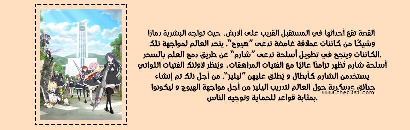 مـخـطـط أنـمـي صيف 2020 | الــعـودة و الــجـديــد! - صفحة 2 Aooo10