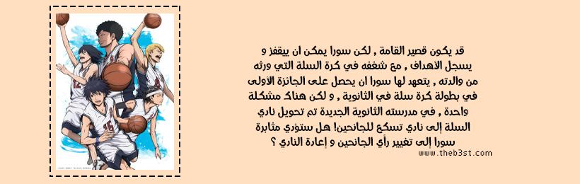 مـخـطـط أنـمـي صيف 2020 | الــعـودة و الــجـديــد! - صفحة 2 Oo_411