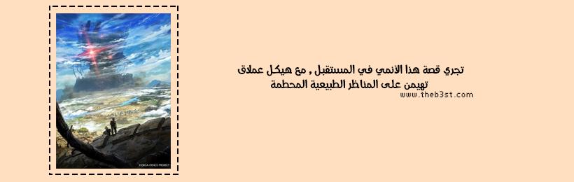 مـخـطـط أنـمـي صيف 2020 | الــعـودة و الــجـديــد! - صفحة 2 Ya12
