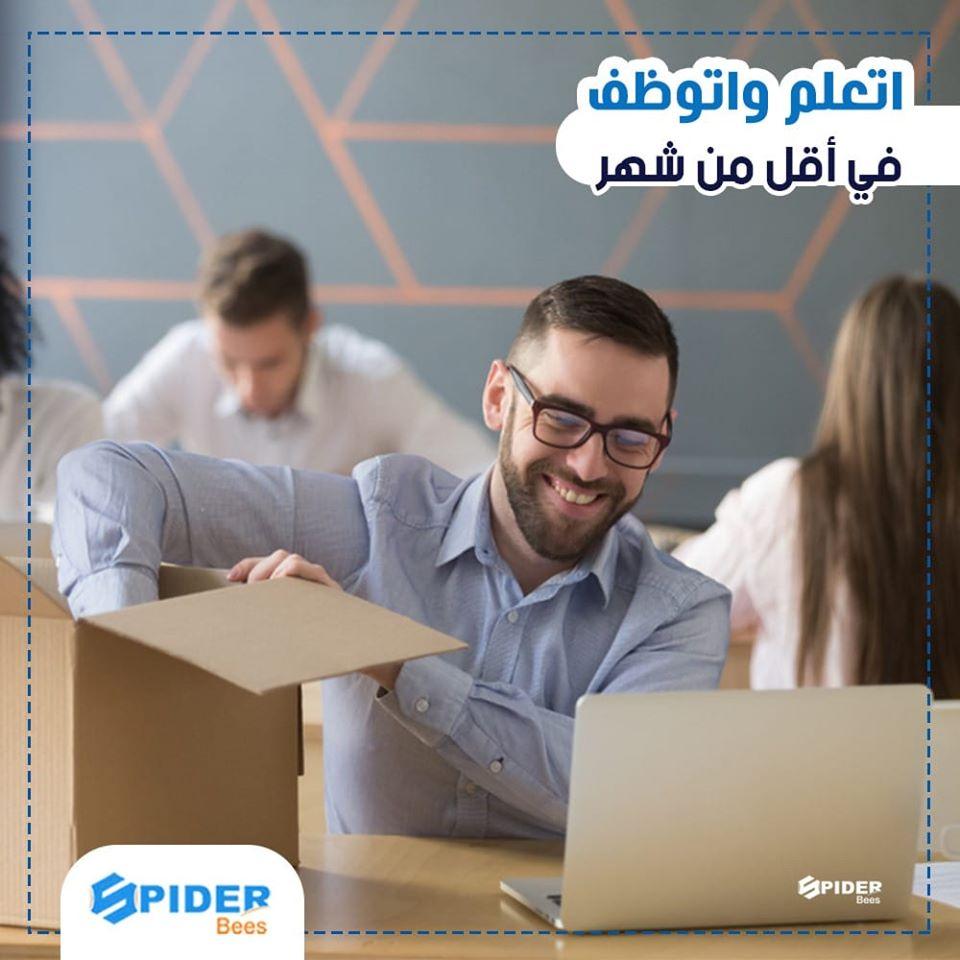 إتعلم وإتوظيف فى شهر, قدرتك على التعلم وإرادتك في النجاح والوصول لشيء معين هي الدافع الأول والرئيسي  84333612