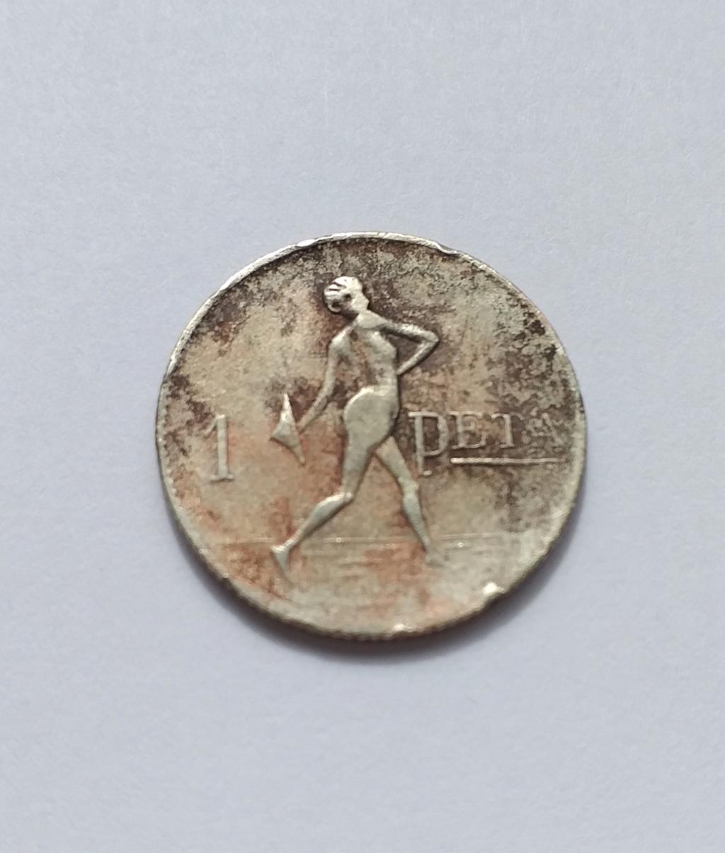 Ayuda identificar ficha 1 peseta. 20210410