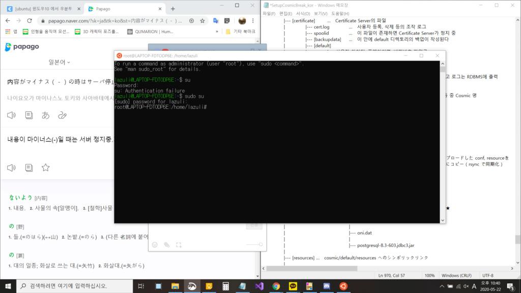 Preparing Cosmicbreak Private Server project. 15901912