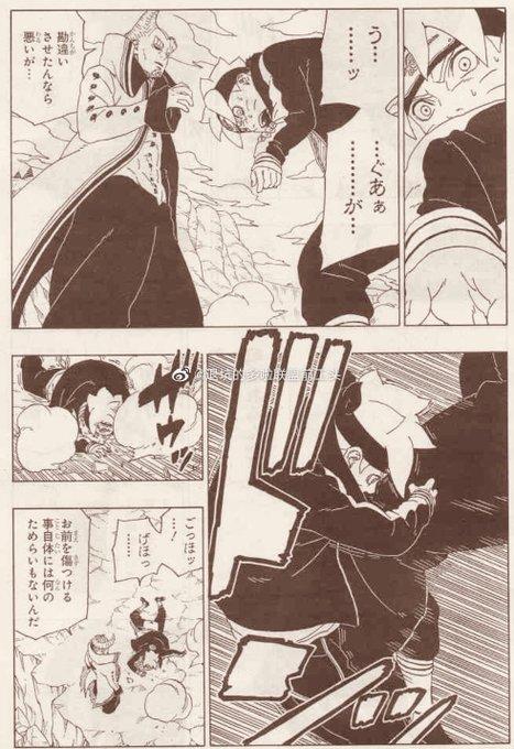 Nova transformação do Naruto confirmada(SPOILER CAP 51) - Página 2 Ekjewo10