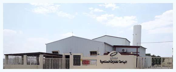 وظائف في مولات الباحة - وظائف بدون تأمينات بالباحة 1442 113