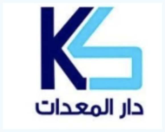 وظائف شركة دار المعدات الطبية والعلمية تفتح فرص التوظيف جديدة 1meen10