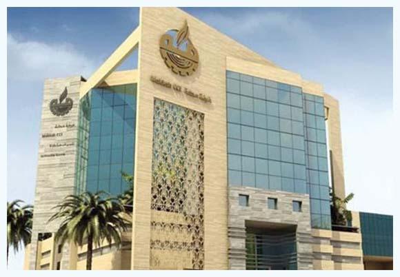 وظائف مكة المكرمة اليوم للسعوديين - وظائف مدارس أهلية بمكة المكرمة 1442 2_copy12