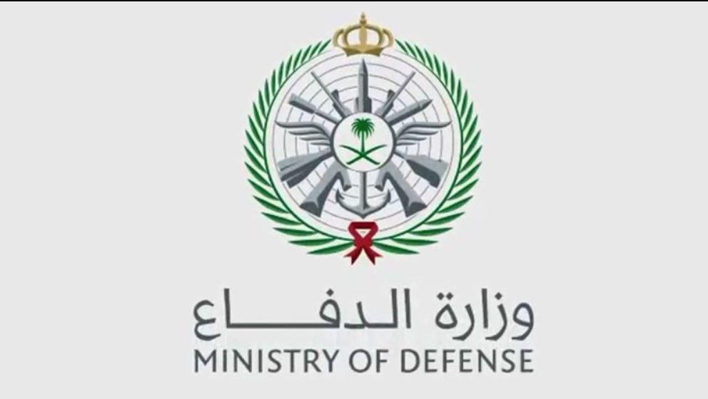 17 وظيفة فنية وحرفية وعمالية أعلنت عنها وزارة الدفاع Aaa10