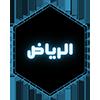 وظائف_الرياض_اليوم