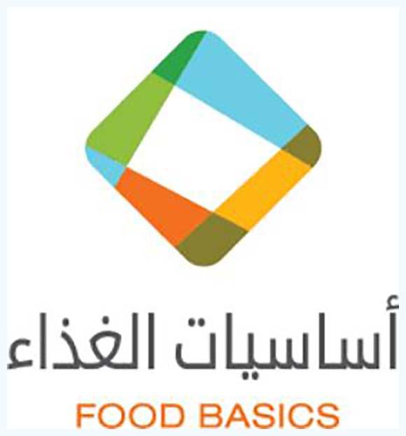 سارع عدة فروع في المملكة بحاجة لموظفين في وظائف شركة أساسيات الغذاء 2021 Assia_10