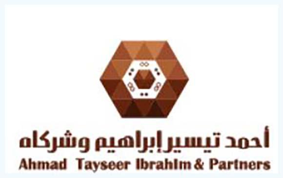 عاجل: إفتتحت وظائف شركة أحمد تيسير ابراهيم وشركاه باب التوظيف Boy112