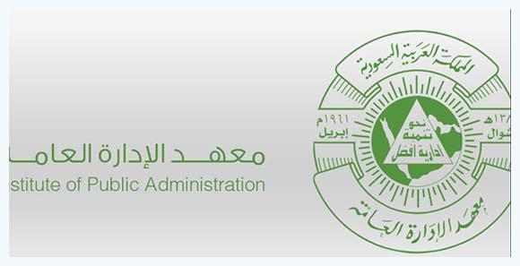 تقدم لـ وظائف معهد الإدارة العامة براتب 6000 Boy115
