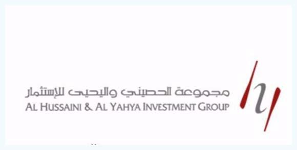 وظائف شاغرة في مجموعة الحصيني واليحي للاستثمار براتب 6000 Boy118